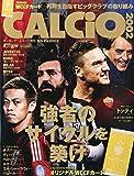CALCIO 2002 4月号 2015年 04 月号 [雑誌]: サッカーゲームキング 増刊