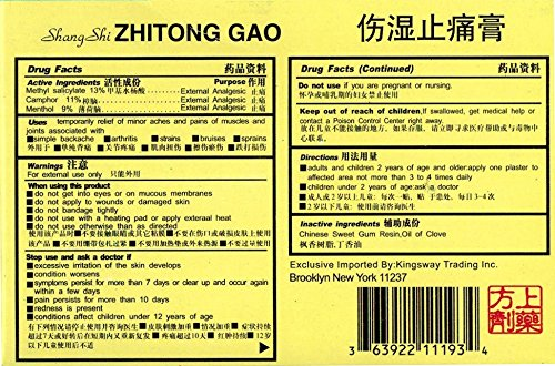Shang Shi - Zhitong Gao - Penetrating Pain Relief - Medicated Plasters (5 plasters) (Genuine Kingsway Trading Inc. Product) - 9 boxes джемпер medicine medicine me024emvqq10