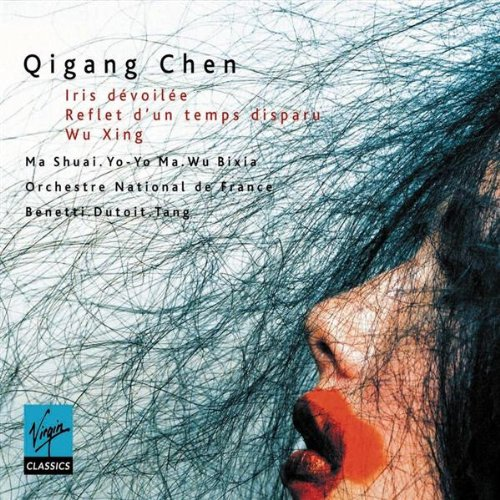 e5af6dd14a7e0 Spotify Classical Playlists: Chinese Contemporary Classical Music