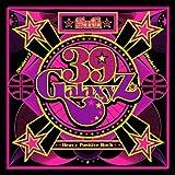 39GalaxyZ(初回限定盤)(DVD付)