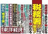 日経平均は今日の下値メド18350円を目指すか!前場に売らないと後場は日銀が来るので売れない!?