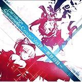 Ciel nosurge Genometric Concert Vol.2~想界の詩~