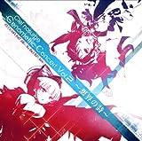 Ciel nosurge Genometric Concert Vol.2~想界の詩~(初回特典冊子『ジェノメトリクスコメンタリーブックVol.2』封入)