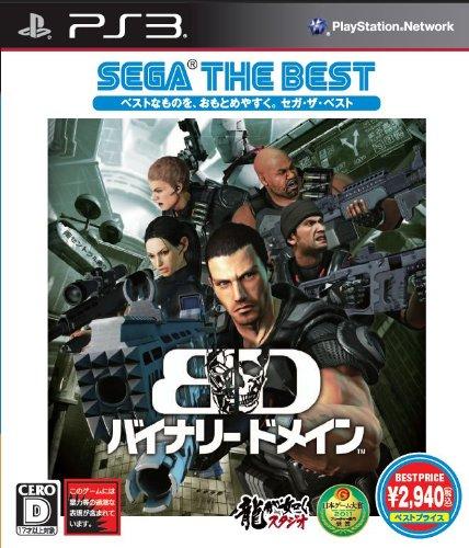 ���� [PS3] �Х��ʥ�ɥᥤ�� SEGA THE BEST BLJM-60584 �μ̿�