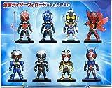 仮面ライダーシリーズ ワールドコレクタブルフィギュア vol.13 全8種セット