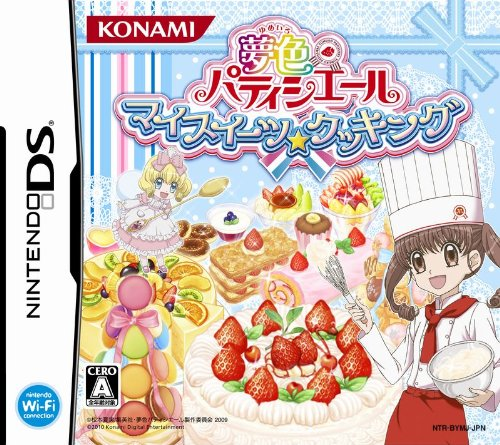 Yumeiro Patisserie: My Sweets Cooking [Japan Import]