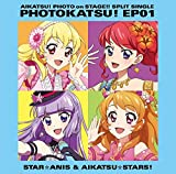 GLAMOUROUS BLUE-わか from STAR☆ANIS & るか from AIKATSU☆STARS!