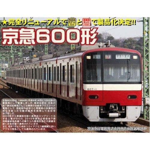 1104T 京急600形 基本4輌編成動力付きトータルセット (塗装済キット)