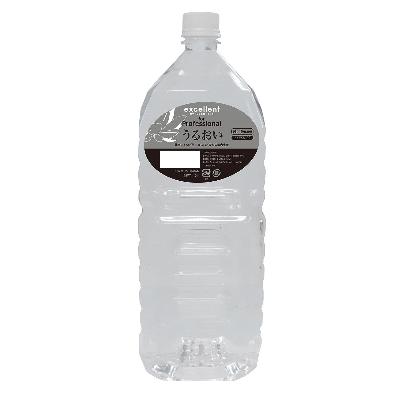 卓越潤滑液高保濕型2L大容量2000ml