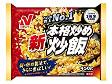 ニチレイ 本格炒め炒飯 450G[冷凍]