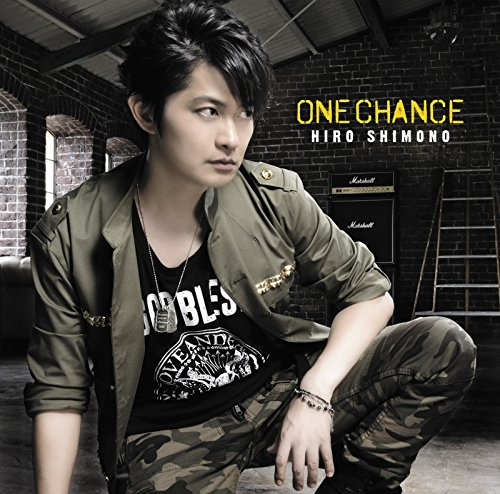 ONE CHANCE(通常盤)