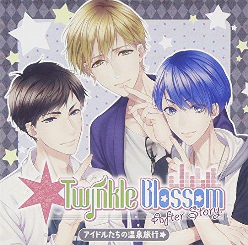 ドラマCD「Twinkle Blossom After Story」アイドルたちの温泉旅行☆(初回限定盤)