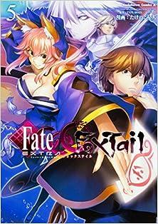 [TYPE-MOON×たけのこ星人] Fate/EXTRA フェイト/エクストラ CCC FoXTail 第01-04巻