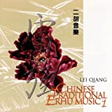 "Chinese Traditional Erhu Music 1von ""Lei Qiang"""