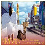 夢のdead body-NMB48(Team N)