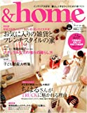 &home (vol.20) (Futabasha Super Mook)