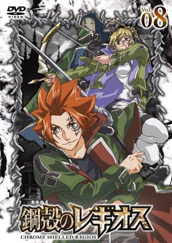 鋼殻のレギオス第8巻 (限定版) [DVD]