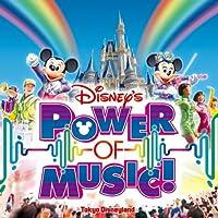 「東京ディズニーランド ディズニー・パワー・オブ・ミュージック!」