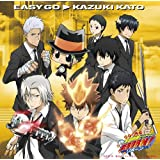 EASY GO(REBORN!盤)