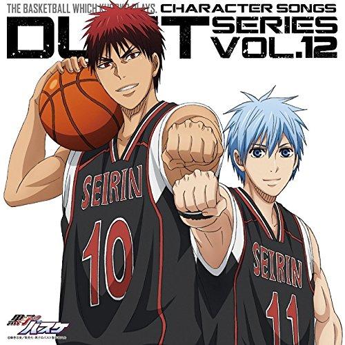 TVアニメ 黒子のバスケ キャラクターソング DUET SERIES Vol.12