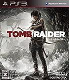 トゥームレイダー  初回限定特典DLC ブーストキット 同梱&Amazon.co.jp限定特典 アドベンチャーパック付き
