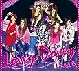 Lovey-Dovey [Japanese ver.](初回生産限定盤)(DVD付)