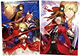 Fate/EXTRA MOON LOG:TYPEWRITER I+II (2巻セット)
