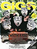 GiGS (ギグス) 2012年 08月号