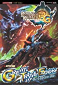 MH3G GREAT TRIAL BOOK