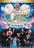 ディズニー・オン・クラシック ~まほうの夜の音楽会 2012 ~ライブ<完全版> [DVD]