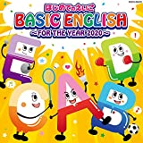 はじめてのえいご BASIC ENGLISH ~FOR THE YEAR 2020~