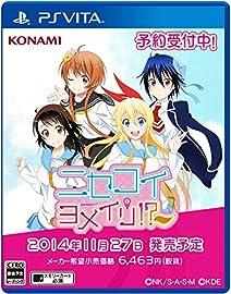 ニセコイ ヨメイリ! ?(初回生産版特典)+(Amazon.co.jp限定特典)