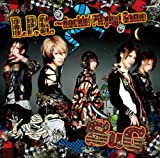 R.P.G.~Rockin' Playing Game <初回限定盤>