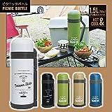 ビーバー ファミリーボトル 1.5Lボトル【ピクニックボトル 水筒】 1,500ml ホワイト