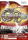 麻雀格闘倶楽部Wii Wi-Fi対応