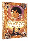 MARCO 母をたずねて三千里[DVD]