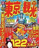 るるぶ東京観光'14 (国内シリーズ)