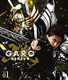 牙狼 [GARO]~闇を照らす者~ vol.1 [Blu-ray]