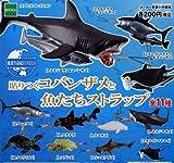 ガチャガチャ 地球生命紀行NEO 貼りつくコバンザメと魚たちストラップ 全11種セット