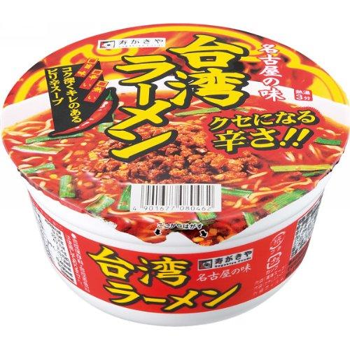 寿がきや 名古屋の味台湾ラーメン(12食)
