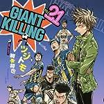 GIANT KILLING(21) (モーニングKC)