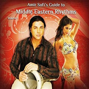 Guide to Middle Eastern Rhythms