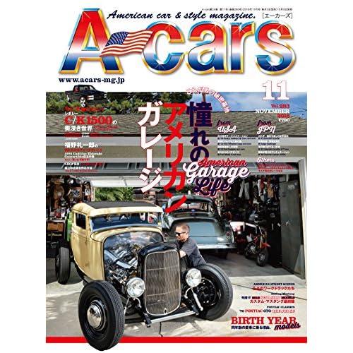 A-cars (American Car Life Magazine)