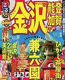 るるぶ金沢 能登 加賀'12 (国内シリーズ)