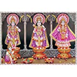 "Dolls Of India ""Lord Rama With Sita And Lakshmana"" Reprint On Paper - Unframed (68.58 X 48.26 Centimeters)"