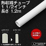 カラー熱収縮チューブ 白(ホワイト) 収縮前内径38.1φmm(1 1/2インチ) HSTT150-48-510(パンドウイット(PANDUIT)の熱収縮チューブ)
