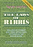 img - for The Laws of Ribbis by Visroel Reisman (1994-06-03) book / textbook / text book