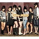 ダーリン I LOVE YOU (℃-ute Ver.)-℃-ute