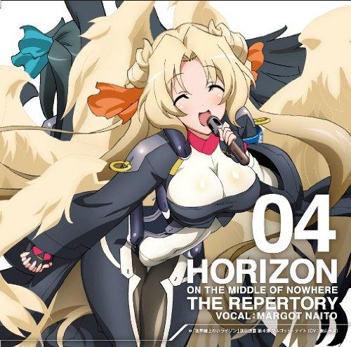 TVアニメ 境界線上のホライゾン 演目披露(ザ・レパートリー)第4弾