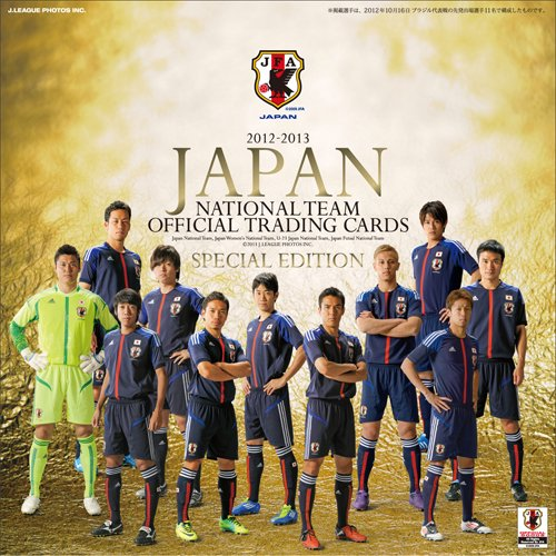 2012-13 Japan National Football Team Special Edition BOX (japan import) jetzt kaufen
